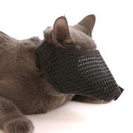 Proguard Mesh Cat Muzzle