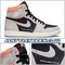 Air Jordan 1 OG High Hyper Crimson 555088-018