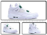 Air Jordan 4 Classic Green 308497-101