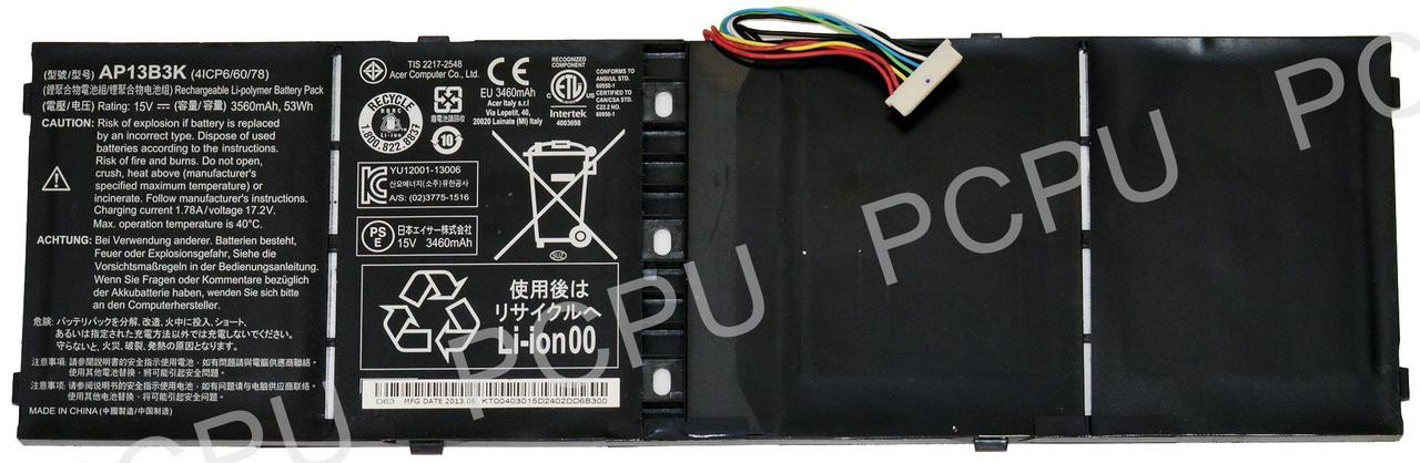 PC Parts Unlimited 1221500223 Battery