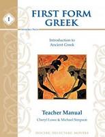 First Form Greek, Intro to Ancient Greek, Teacher Manual