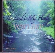 Lord is My Healer, Alyosha
