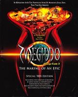 Megiddo, Omega Code 2: The Making of an Epic