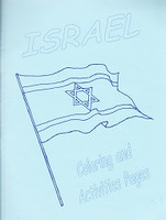 ISRAEL Coloring and Activities Pages