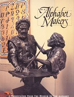 Alphabet Makers, Museum of the Alphabet