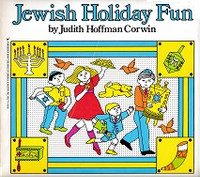 Jewish Holiday Fun