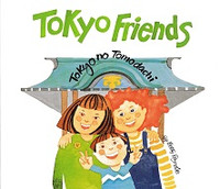 Tokyo Friends, Tokyo no Tomodachi