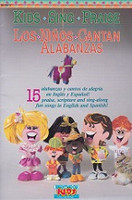 Kids Sing Praise, Los Ninos Cantan Alabanzas