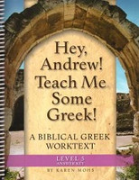 Hey, Andrew! Teach Me Some Greek! Level 5 Answer Key
