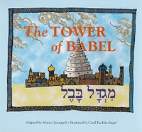 Tower of Babel, The
