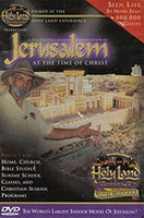 Jerusalem at the Time of Christ, DVD