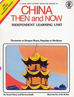 China, Then and Now Independent Learning Unit, Grades 4-8