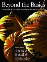 Beyond the Basics, Communicative Chinese; 2d ed.