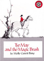 Tye May and the Magic Brush