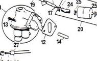 3751613 Push Rod, Fuel Pump