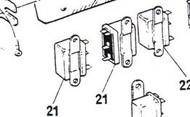 Relay, 4 Pin  OEM (starter & ign)