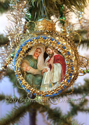 Nativity Diorama In Gorgeous Antique Embossed Ornament with Decorative Wire