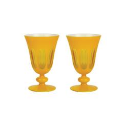 Rialto Glass Tulip Set/2, Saffron