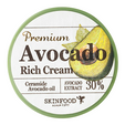 SKINFOOD Premium Avocado Rich Cream