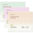 INNISFREE Second Skin Mask