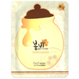 PAPA RECIPE Bombee Honey Mask Sheet