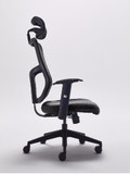 Mesh 3 Office Chair