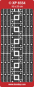 XP6554 Transparent Gold Corners and Borders Oriental Peel Stickers One 9x4 Sheet Asian