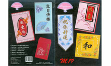 Pergamano Parchment Craft M19 ASIAN CARD Patterns