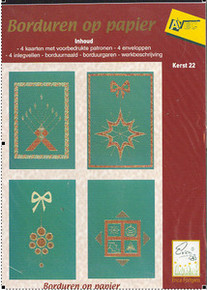 Erica Embroidery Kit Candle & Star Christmas Holiday