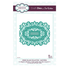Craft Die CED5104 Sue Wilson Greek Island Collection - Kefalonia [Home]