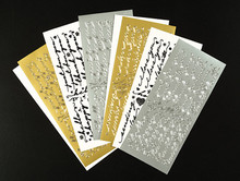 Dazzles 324 Script Greetings Dazzles Collection Stickers Peel Off