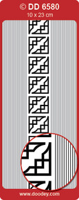 DOODEY DD6580 BLACK Staunton Frames Borders and Corners Peel Stickers One 9x4 Sheet