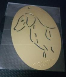 """Daschund Dog Stencil XDAH-215  2.5"""" x 3.5"""""""