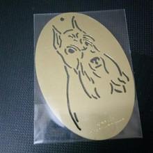 "Schnauzer Dog Stencil XDAH-224  2.5"" x 3.5"""
