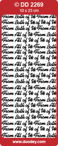 DD2269 From All of Us SILVER Peel-Off Outline Metallic Style Sticker