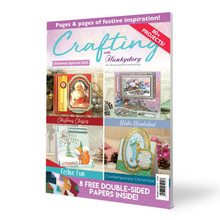 Crafting with Hunkydory Special Edition Christmas 2021