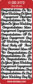 DD2172 Doodey GOLD Wedding & Engagement Stickers Peel Outline