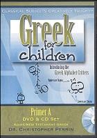 Greek for Children A DVD & CD set