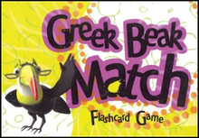 Song School Greek:  Greek Beak Match