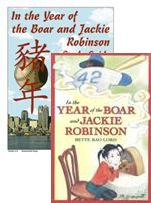 In the Year of the Boar Guide/Book