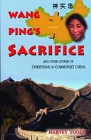Wang Ping's Sacrifice