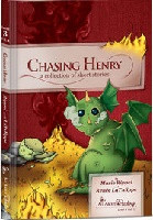 All About Reading Level 3 Volume  1:  Chasing Henry  Colorized Version