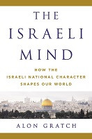 70% Off Sale - Israeli Mind: How the Israeli National Character Shapes Our World