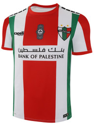 PALESTINO SHORT SLEEVE JERSEY WITH PALESTINE MAP ON THE BACK  -- WHITE BLACK