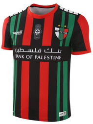 PALESTINO SHORT SLEEVE JERSEY WITH PALESTINE MAP ON THE BACK  - BLACK WHITE