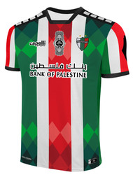 PALESTINO BROOKLYN SHORT SLEEVE HOME JERSEY WHITE GREEN BRIGHT RED