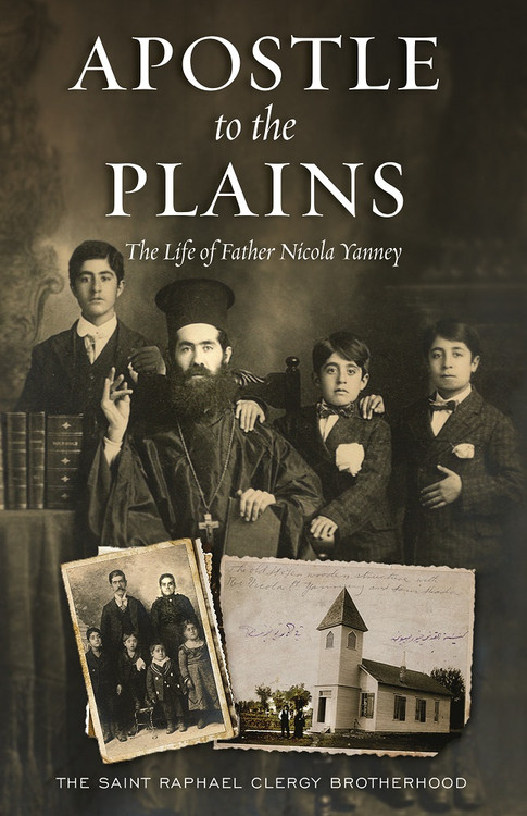 Apostle to the Plains: The Life of Father Nicola Yanney ebook