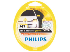 Dual package of Philips Yellow Color Vision halogen bulbs 3350K 12972CVPYS2 H7