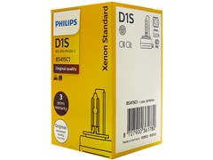 A single package of Philips Xenon HID Standard OEM 4300K 85415C1 headlight bulb with Security Label D1S