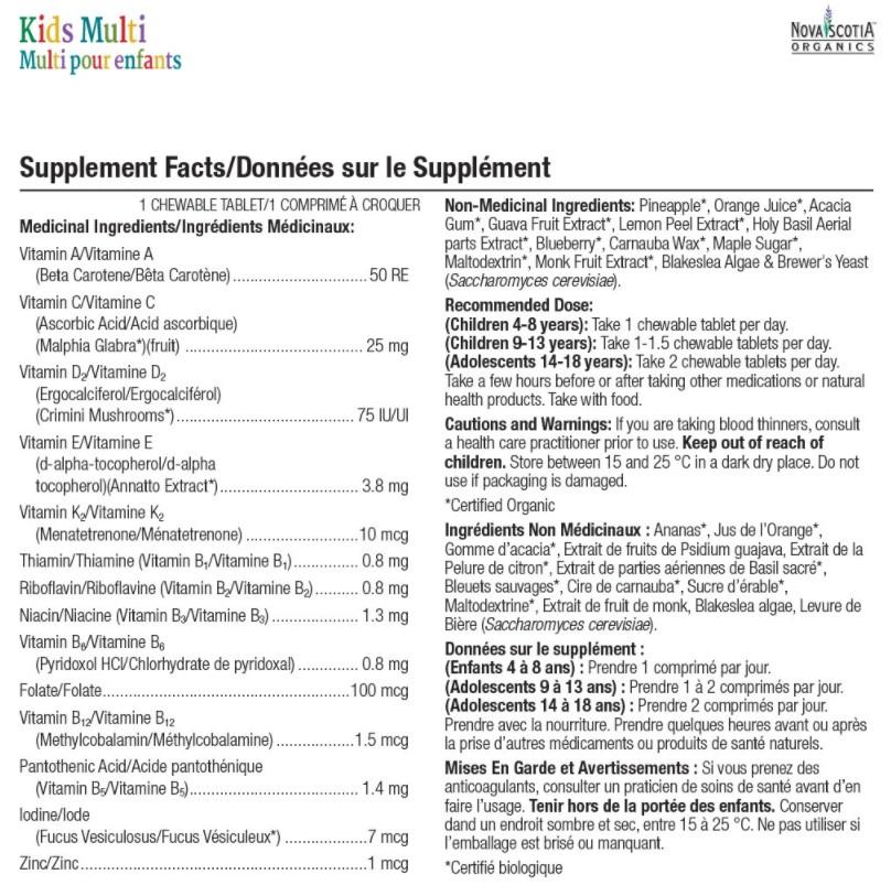 nv-org-kids-multi-nutrition.jpg